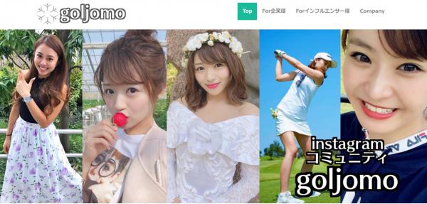 インスタ,ゴルフ女子,ゴルフ,可愛い,人気,ゴルフウェア,インスタゴルフ,goljomo,ゴルジョモ