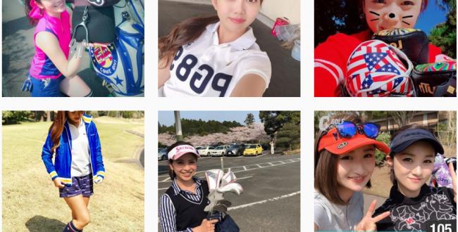 goljomo,ゴルジョモ,ゴルフ女子,ゴルフ女子モデル,インスタグラマー