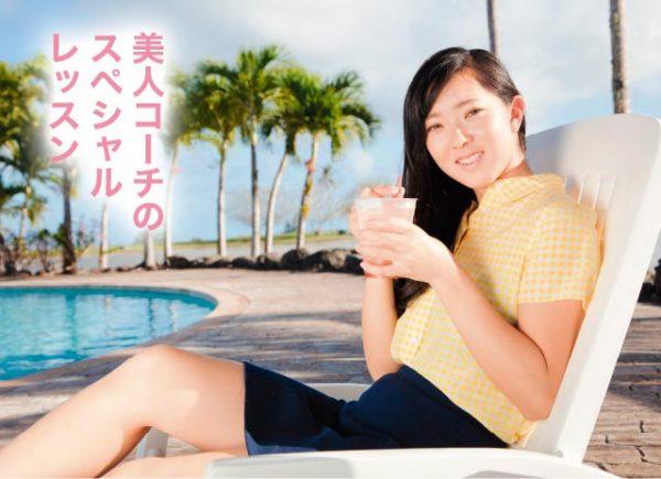佐藤絵美,松山英樹,ゴルフ,女子ゴルフ,女子プロゴルファー,綺麗,美人,可愛い
